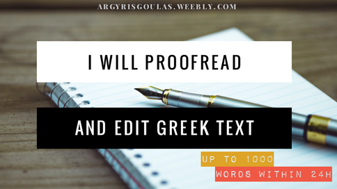 Proofread and Edit Greek Document